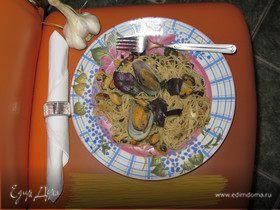 Паста с мидиями, баклажанами и базиликом