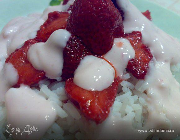 Десертный салат с рисом и клубникой