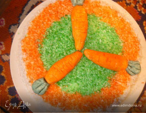 """Торт """"Морковное чудо"""""""