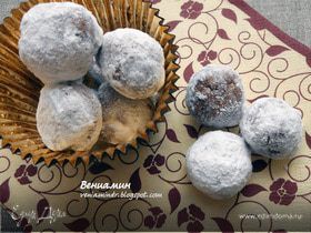 Мексиканское свадебное печенье