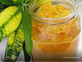 Конфитюр из айвы с апельсиновым соком