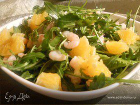 Салат с креветками, апельсинами и коньяком