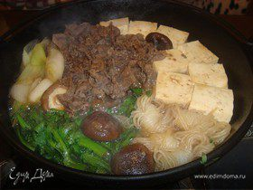 Сукияки (говяжье мясо с овощами)