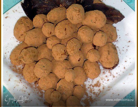"Tescoma. Десерт из винограда и шоколада ""Трюфельки"""