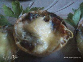 Вкуснющая закуска а-ля Жюльен