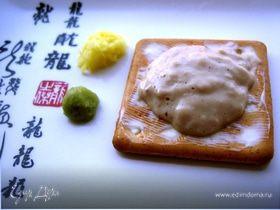 Япона печень
