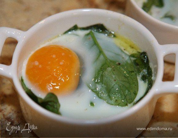 Яйца кокот со шпинатом
