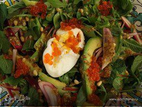 Салат с авокадо, яйцом пашот, кедровыми орешками и красной икрой