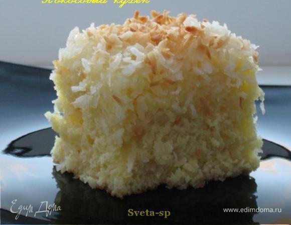 Как испечь пирог кухен