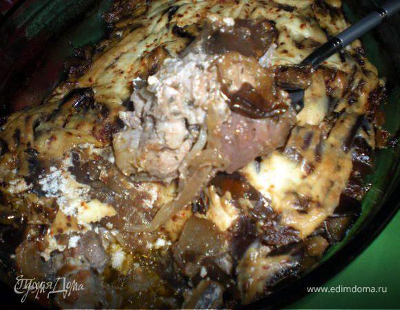 Свинина под баклажанами с черносливом