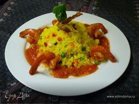 Кускус с креветками и пряным соусом (на 4-6 порций)
