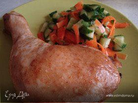 Ножка на лугу (Курица в собственном соку с овощным салатом)