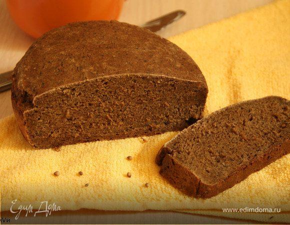 Бородинский хлеб (Хлеб на закваске)