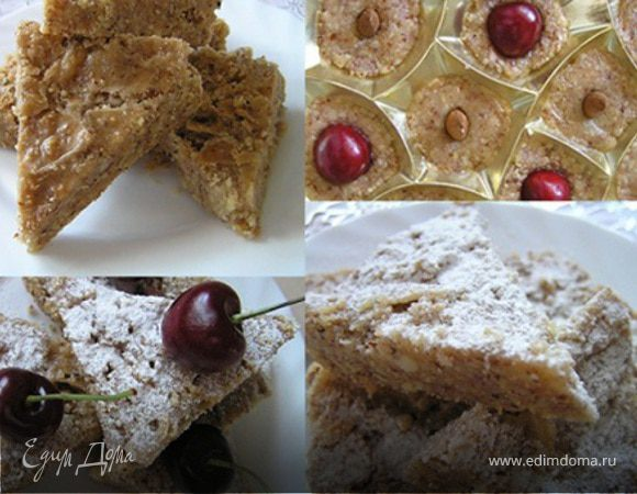 Миндальные пирожные (Tescoma) + бонус: конфеты с черешней