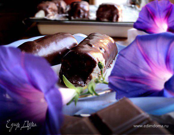 Кокосовые сырки в шоколаде (Home-made)