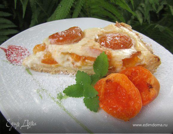 """Тарт абрикосовый """" Кисленький"""""""