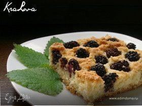 Ежевично-кокосовый пирог