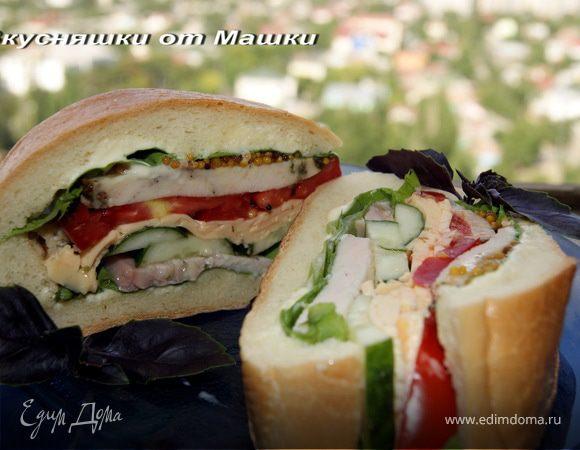 Сэндвич по-Крымски