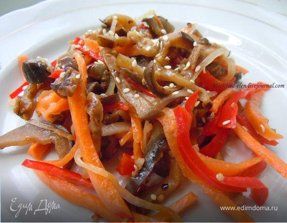 Корейский салат из баклажанов