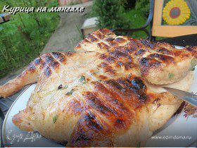 Курица на мангале (по стопам Виктории)