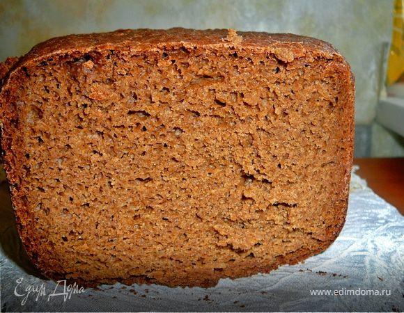 Хлеб бородинский в хлебопечке рецепты