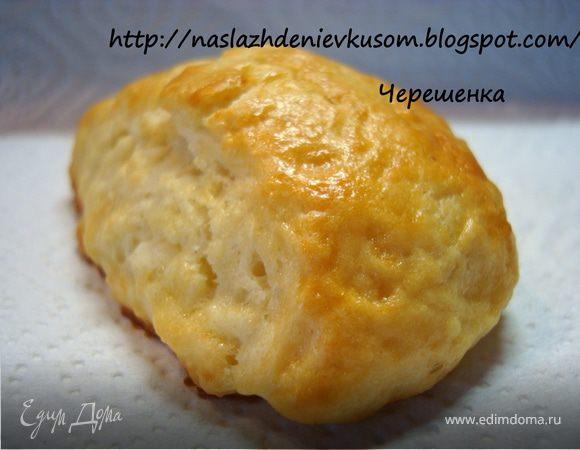 Сконы Ришара Бертине