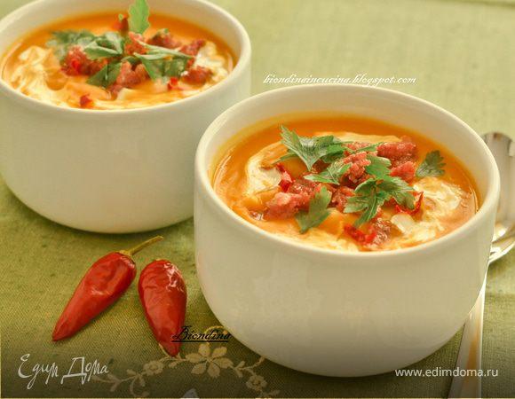 Неклассический суп-пюре из тыквы
