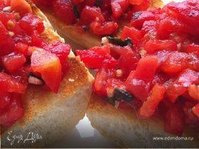 Брускета с томатами
