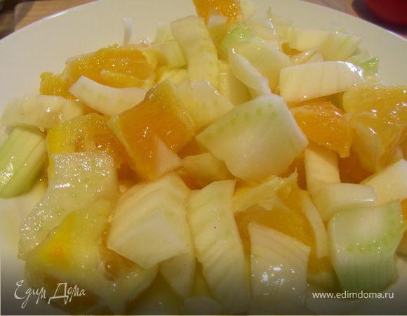 Салат из фенхеля и апельсинов с цитрусовой заправкой