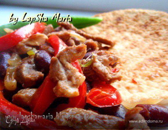 Фахитас. Мясо по-мексикански
