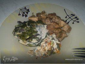 Суфле со стручковой фасолью и свинина в Итальянском стиле