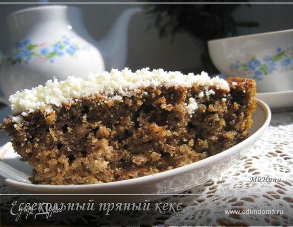 Свекольный пряный кекс