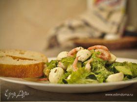 КрЫветочный салат с цитрусовой заправкой