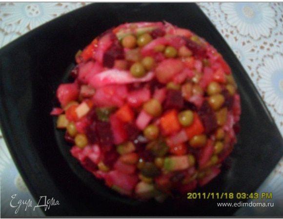 Винегрет с авокадо