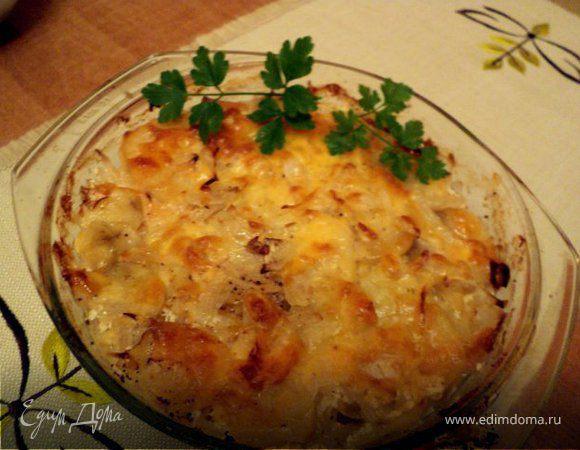 Картофель аля Дофинуаз.