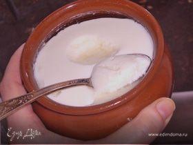 Йогурт в глиняных горшочках