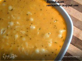 Фасолевый суп-пюре с пастой и розмарином
