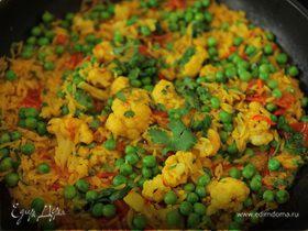 Рис с овощами по-индийски