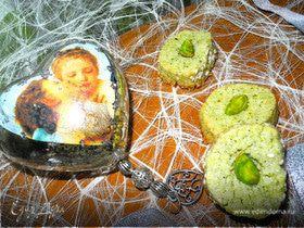 Волшебное печенье с зеленым чаем и фисташками. Tescoma.