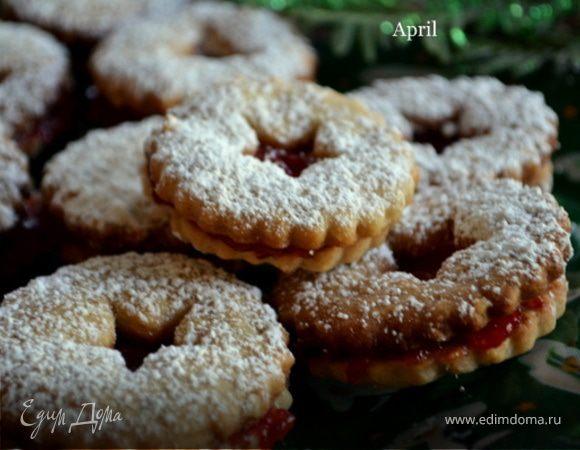 Печенье Linzer