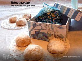Palle di Neve - итальянское рождественское печенье