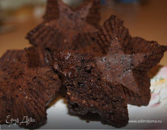 Шоколадные звёздочки