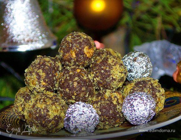 Конфеты шоколадные с грецкими орехами и миндальным ликёром