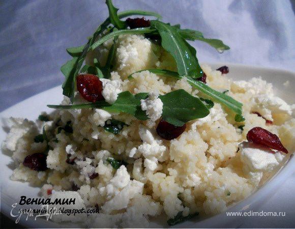 Салат с кускусом, фетой и вяленой клюквой
