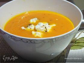 Морковный суп с кориандром и козьим сыром