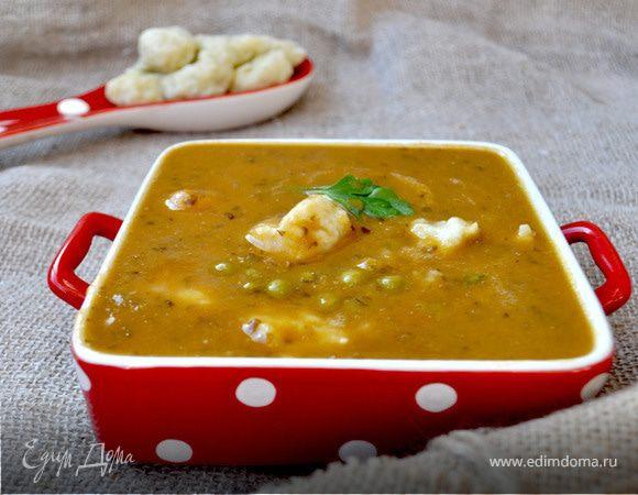 Тыквенный суп-пюре с разноцветной чечевицей и картофельными клёцками