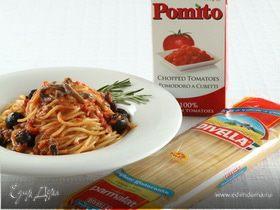 Спагетти с анчоусами, маслинами и томатным соусом