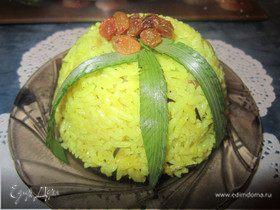 Ароматный рис с изюмом
