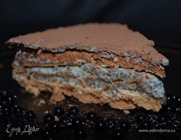 Торт-безе с маково-сливочным кремом