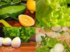 Салат экзотический с авокадо и перепелиными яйцами
